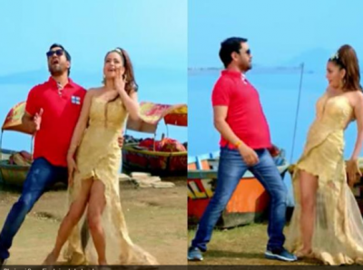 Nirhua's  new Bhojpuri song 'Fire Brigade Bulwa Dun' goes viral, watch video here