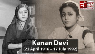 Actress 'Kanan Devi',  gave Bengali cinema a special recognition on the world stage