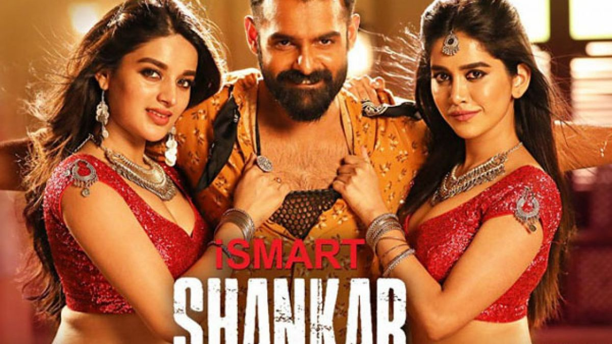 Box Office Collection: 'iSmart Shankar' broke all records on the first day
