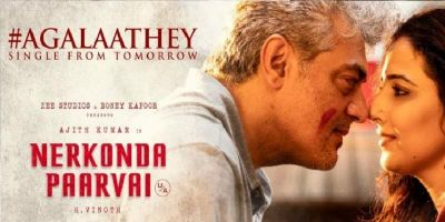 Nerkonda Paarvai's song Agalaathey Song teaser out, song to be out on this date