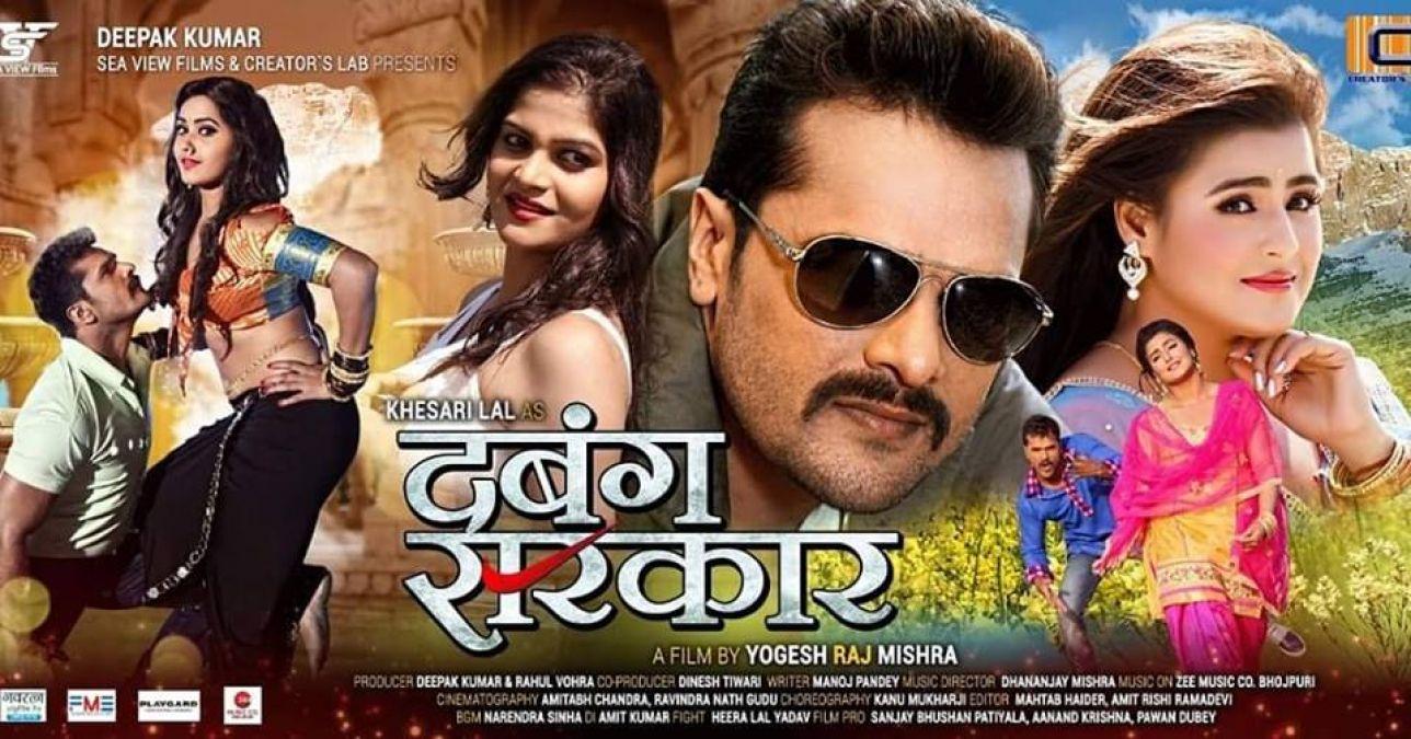 भोजपुरी फिल्म 'दबंग सरकार' को योगी सरकार का तोहफा, ये है सब्सिडी का अमाउंट