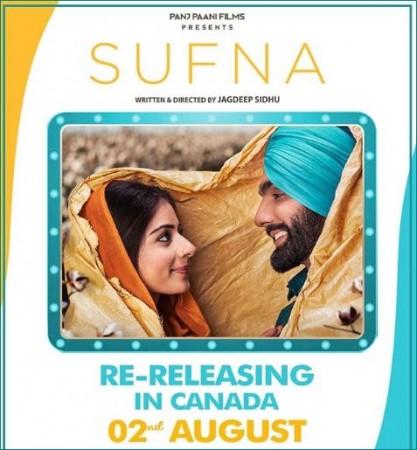 कनाडा में इस दिन रिलीज होगी फिल्म 'Sufna'