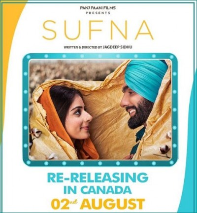 'Sufna' to be released on this day in Canada