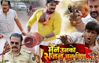 Today Superstar Pawan Singh's 'Maine Usko Sajan Chunn Liya' released