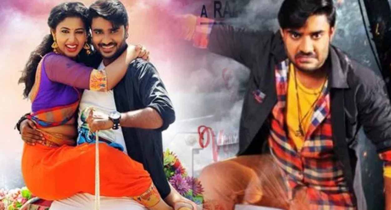 Bhojpuri film 'Nayak' to hit cinemas on this day