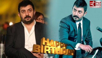 South superstar Arvind Swamy who accidently became actor; know about his journey