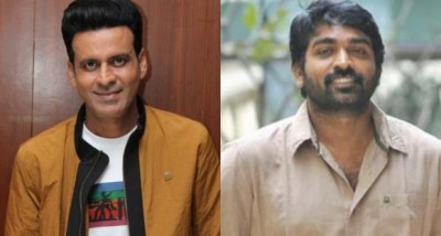Vijay Sethupathi's entry in 'The Family Man 3' will play this character