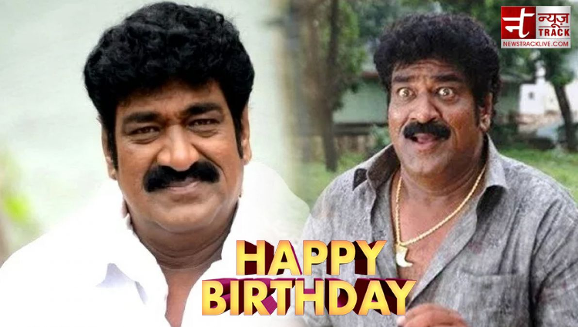 Birthday Special: HBD Yerra Raghu AKA Raghu Babu