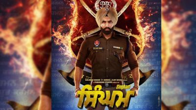 Ajay Devgan reveals When Parmish's 'Singham' release, know teaser date here