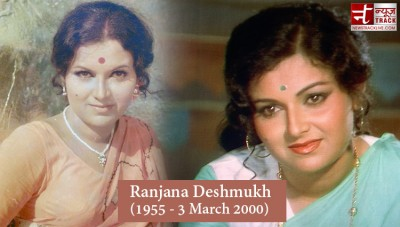 Ranjana won hearts of fans with her versatility
