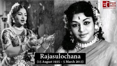 Celebrating death anniversary of classical dancer and actress Rajasulochana