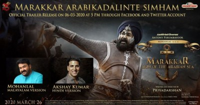Hindi trailer of Mohanlal's film may release soon