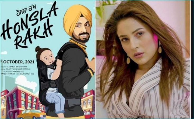 शहनाज गिल ने शुरू की फिल्म 'हौंसला रख' की शूटिंग