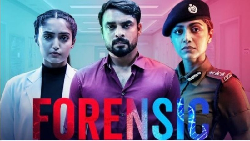 Forensic Is Sequel Of Tovino Thomas Film Cards News Track Live Newstrack English 1