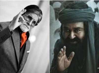 Amitabh Bachchan admires trailer of Mohanlal's film 'Marakkar'