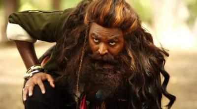 Vijay Sethupathi's dashing entry in Bollywood, film's first look revealed