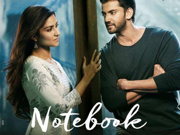 आज सिनेमाघरों में दस्तक देगी 'Notebook', लीड जोड़ी बॉलीवुड में करने जा रही डेब्यू