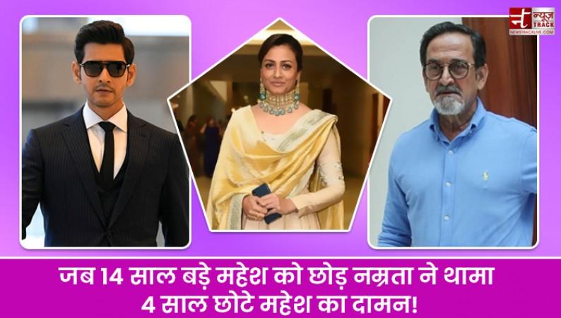 एयर होस्टेस बनते-बनते महेश बाबू की पत्नी बन गईं नम्रता शिरोडकर, 14 साल बड़े एक्टर को कर चुकीं हैं डेट!
