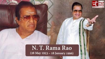 NT Rama Rao Birthday Anniversary: Man made his mark from film industry to politics