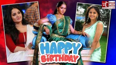 Birthday: Anushka Shetty was a yoga teacher, name associated with 'Amarendra Baahubali'