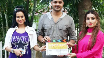 Bhojpuri actor Gaurav Jha started shooting for his upcoming film, know what actress said!