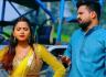 भोजपुरी सॉन्ग 'माई के मलवली हरदी' मचा रहा धमाल, यहां देखे वीडियों