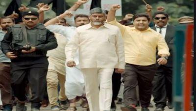 Kamma Rajyam Lo Kadapa Reddlu to be released on November 29