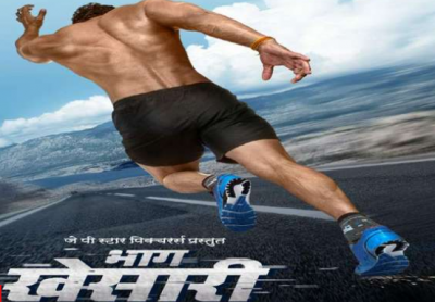 Poster of Bhojpuri film 'Bhaag Khesari Bhaag' came in front, this trio can once again create history