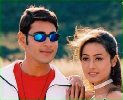Mahesh Babu's big disclosure about his successful marriage, says,