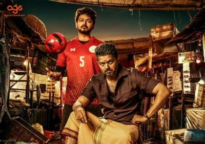 The trailer of South Star Vijay's movie Bigil will be released on this day