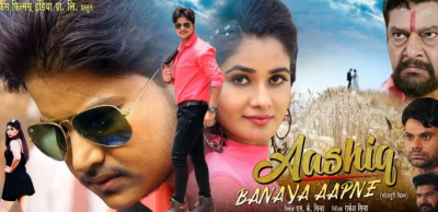 Bhojpuri star Prateek Mishra and Ritu Singh are coming together in this romantic film