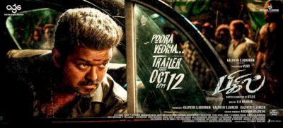 Bigil's trailer was a big hit on social media