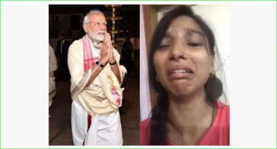 This actress pleaded for help from PM Modi, says