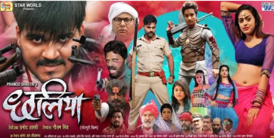 Harsh Thakur to make a strong entry with a powerful character in Bhojpuri film Chhaliya