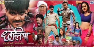 भोजपुरी फिल्म छलिया में हर्ष ठाकुर पॉवरफुल किरदार के साथ कर रहे धमाकेदार एंट्री