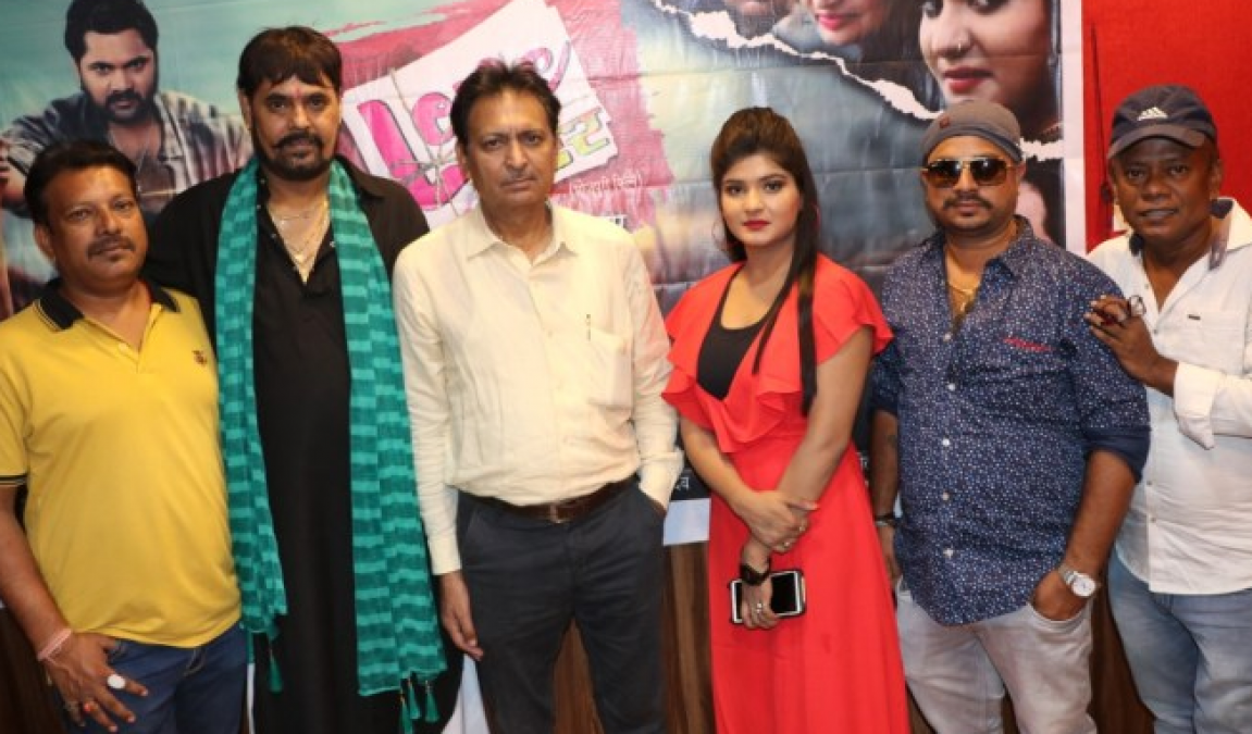 Bhojpuri film 'Love Letter's' Muhurat held in Mumbai, these actors are playing the lead roles