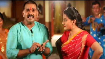 Pawan Singh and Akshara rocked together, video receives 5 crore views