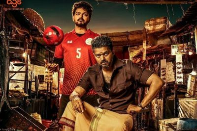 Bigil Collection: The film earned this many crores in overseas