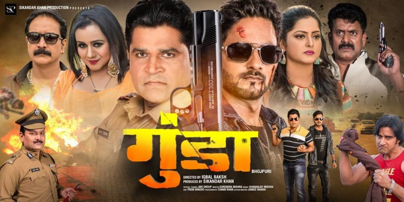 Bhojpuri film 'Gunda' ruled in UP, the audience queued up to watch the film