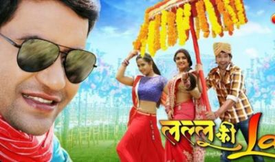 Trailer of 'Lallu ki Laila' gets a good response, releasing on this date