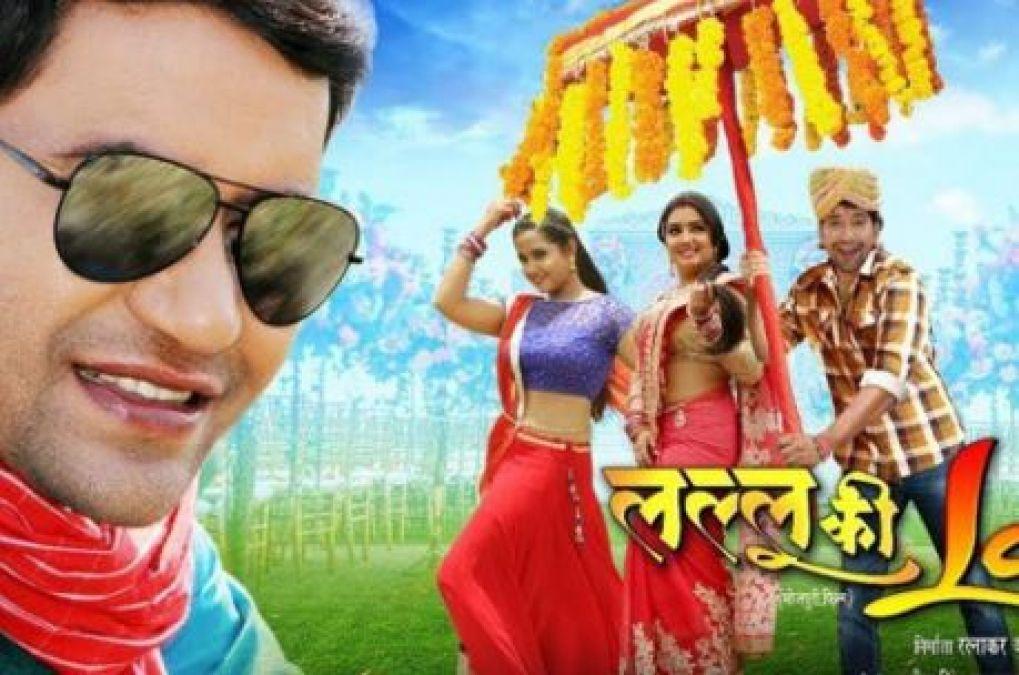 Bhojpuri film 'Lallu Ki Laila' released, Amrapali slams this person