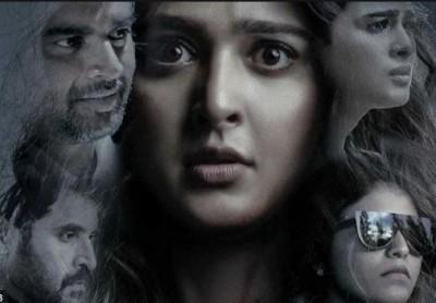Amazon Prime Video releases promo for Nishabham