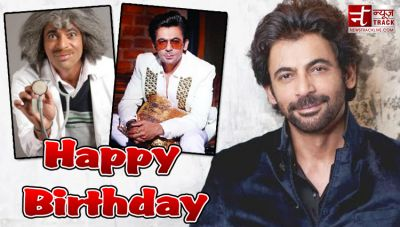 Birthday Special: Sunil Grover, who worked for Rs 500 in the bank; read more!