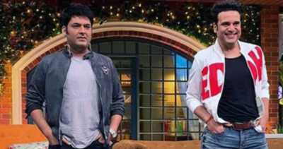 New twist will come on 'The Kapil Sharma Show'