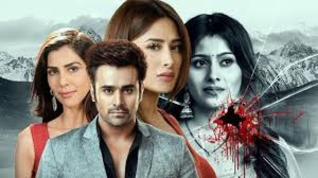 This time the TRP list came out with shocking news!