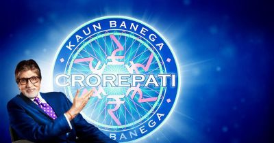 Kaun Banega Crorepati to start from this date, teaser out