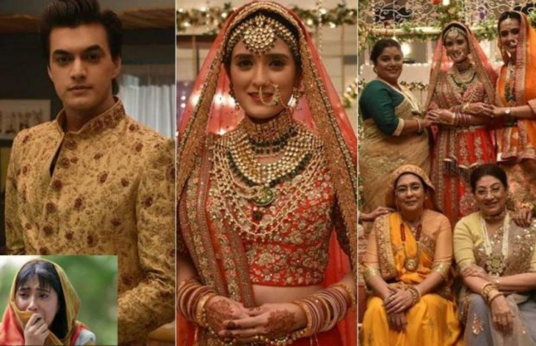 वेदिका और कार्तिक की शादी में हुआ बड़ा अपशकुन, अब नहीं होगी शादी!