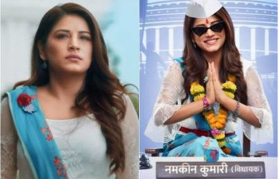 Babbu Singh to comeback in Nimki Vidhayak but in a different role