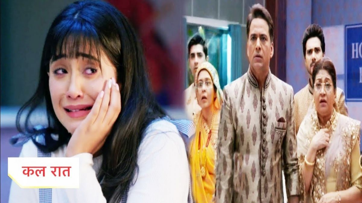 'Yeh Rishta...' will see a New Twist and The Whole Story Will Change, Fans Will Be Shocked!