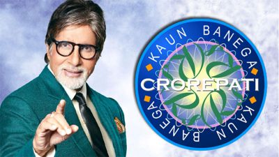 'Amitabh Bachchan' made a big reveal about his family on the show